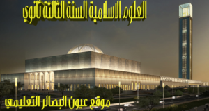 تصميم شاطري لخضر chatri lakhdar جميع الحقوق محفوظة لدى موقع عيون البصائر elbassair.net