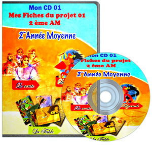 CD 01 2AM1