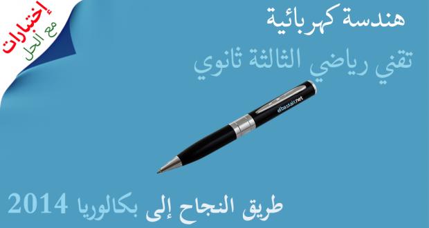 stylo6