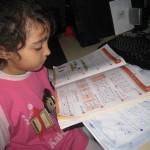 دليل المعلم مادة اللغة العربية السنة الاولى ابتدائي مع القسم التحضيري