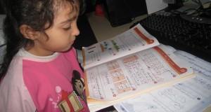 http://elbassair.net تضميم شاطري لخضر -جميع الحقوق محفوظة لدى موقع عيون البصائر