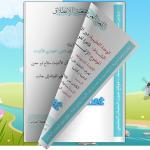 الإغراء – ظاهرة لغوية/ اللغة العربية -الرابعة متوسط -سمعي بصري