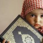 مذكرات مادة التربية الاسلامية القسم التحضيري