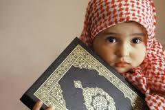 التربية الاسلامية القسم التحضيري