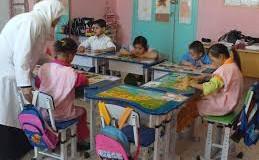 مذكرات مادة التربية المدنية القسم التحضيري