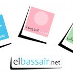 إختبارات التربية الإسلامية الفصل الثالث مع التصحيح -الرابعة متوسط 2015/2014