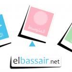 إختبارات اللغة الإنجليزية الفصل الثالث مع التصحيح -الأولى متوسط 2015/2014