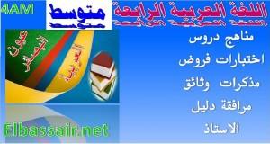 arab4am1